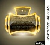 golden luxury label  vector... | Shutterstock .eps vector #80848321