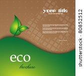 ecology brochure | Shutterstock .eps vector #80852512