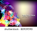 abstract background for text | Shutterstock .eps vector #80939590