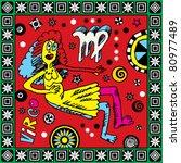 naive hand drawn horoscope ... | Shutterstock .eps vector #80977489