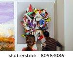 kiev   november 14  an... | Shutterstock . vector #80984086