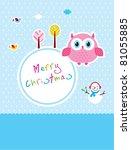 cute owl merry christmas... | Shutterstock .eps vector #81055885