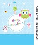 cute owl merry christmas... | Shutterstock .eps vector #81055897