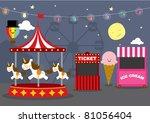 vector fun fair night | Shutterstock .eps vector #81056404