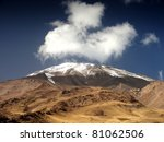 Volcano Demavend 5700 meters, Iran - stock photo
