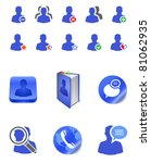 social member user icons | Shutterstock .eps vector #81062935