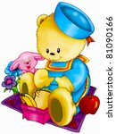 cute bear | Shutterstock . vector #81090166