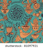 retro coffee seamless pattern ... | Shutterstock .eps vector #81097921