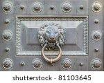 Handle Antique Bronze Door In...