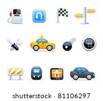 vector car icons | Shutterstock .eps vector #81106297