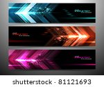 abstract futuristic website... | Shutterstock .eps vector #81121693