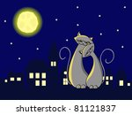two grey cats in love sitting... | Shutterstock .eps vector #81121837