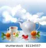 nice cup of tea | Shutterstock .eps vector #81134557