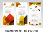 fresh natural fall vertical... | Shutterstock .eps vector #81142090