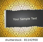 vector abstract background with ... | Shutterstock .eps vector #81142900