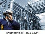 engineer in hard hat talking in ...   Shutterstock . vector #8116324
