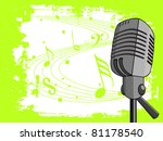 abstract green texture...   Shutterstock .eps vector #81178540