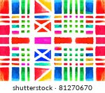 abstract composition | Shutterstock . vector #81270670