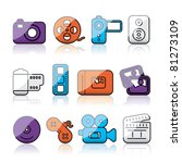 shiny multimedia icons | Shutterstock .eps vector #81273109