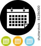 calendar organizer   vector