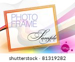 vector photo frame on an... | Shutterstock .eps vector #81319282