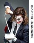 portrait of furious businessman ... | Shutterstock . vector #81319990