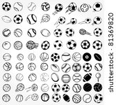 set ball sports icons symbols... | Shutterstock .eps vector #81369820