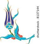traditional ottoman tulip flower | Shutterstock .eps vector #8137144
