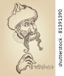 my original vector drawing of... | Shutterstock .eps vector #81391390