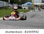 bacau  romania   july 17  david ... | Shutterstock . vector #81445942