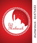 vector card for eid mubarak... | Shutterstock .eps vector #81471433