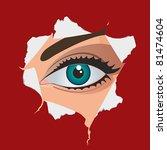 woman eye looking through paper ... | Shutterstock .eps vector #81474604