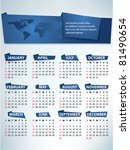 calendar for 2012 vector | Shutterstock .eps vector #81490654