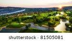 3d render building landscape | Shutterstock . vector #81505081