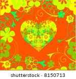 floral heart and frame | Shutterstock .eps vector #8150713