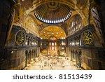 Hagia Sophia  Hagia Sofia ...