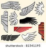 wings collection | Shutterstock .eps vector #81541195