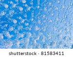 Frozen snow texture - stock photo