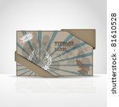 vintage card  realistic vector | Shutterstock .eps vector #81610528