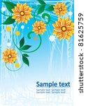 floral design background | Shutterstock .eps vector #81625759