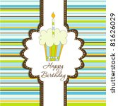 template greeting card  vector... | Shutterstock .eps vector #81626029