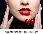 close up portrait of beautiful... | Shutterstock . vector #81643819