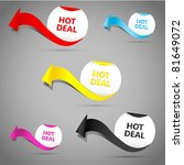 hot deal. vector illustration | Shutterstock .eps vector #81649072