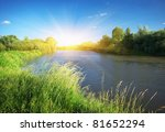 River And Spring Forest. Nature ...