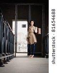 brunette girl with brown... | Shutterstock . vector #81654688