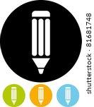 vector pencil  icon | Shutterstock .eps vector #81681748