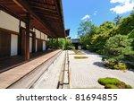 Gardens At Nanzen Ji Temple In...