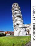 The Leaning Tower  Pisa  Italy