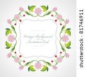 retro invitation greeting card... | Shutterstock .eps vector #81746911
