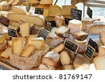 Random French Cheese At Rural...